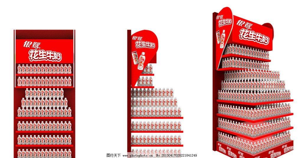 超市堆头 陈列 堆头 银鹭 花生牛奶 创意 展览设计 环境设计 源文件图片