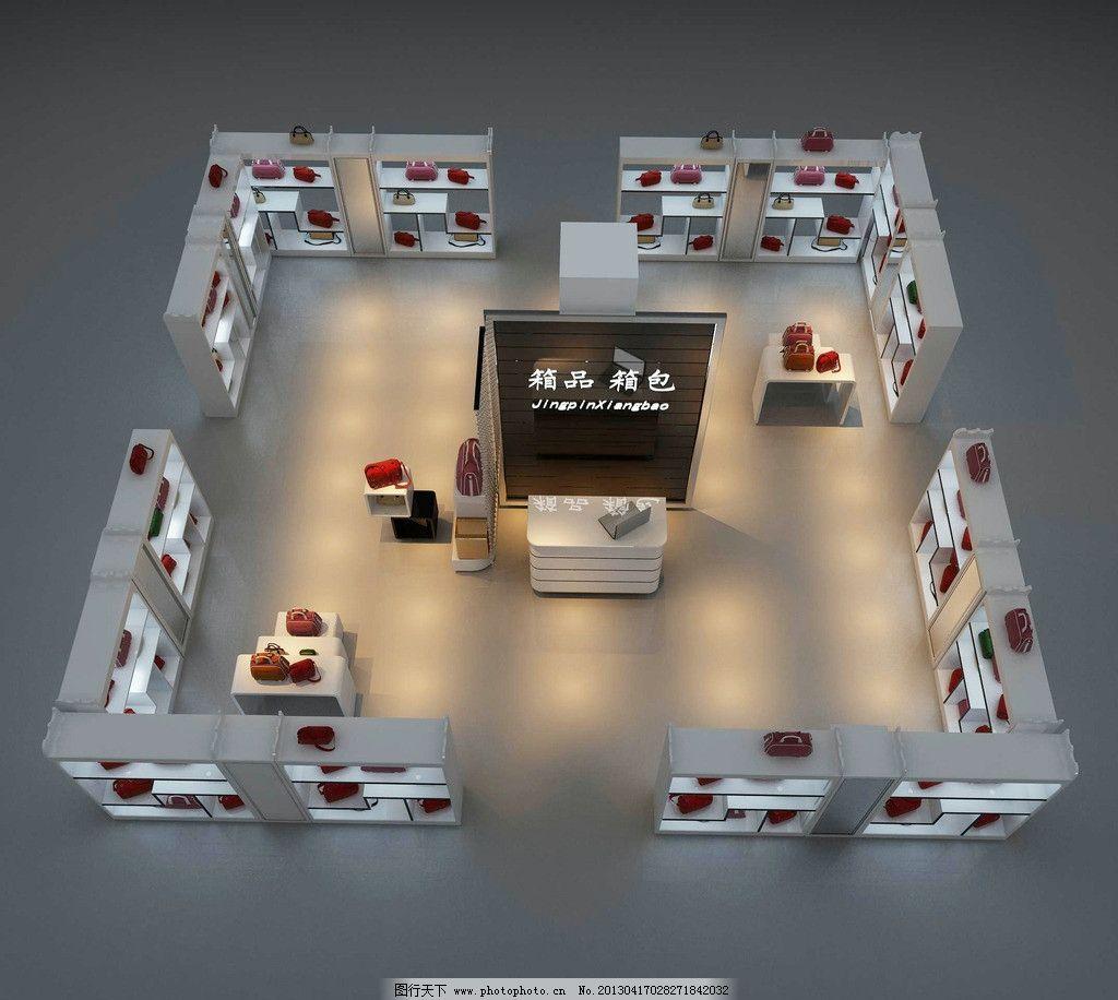 商场女包 女包 商场 女包柜子 展示柜 形象背景 展览设计 环境设计
