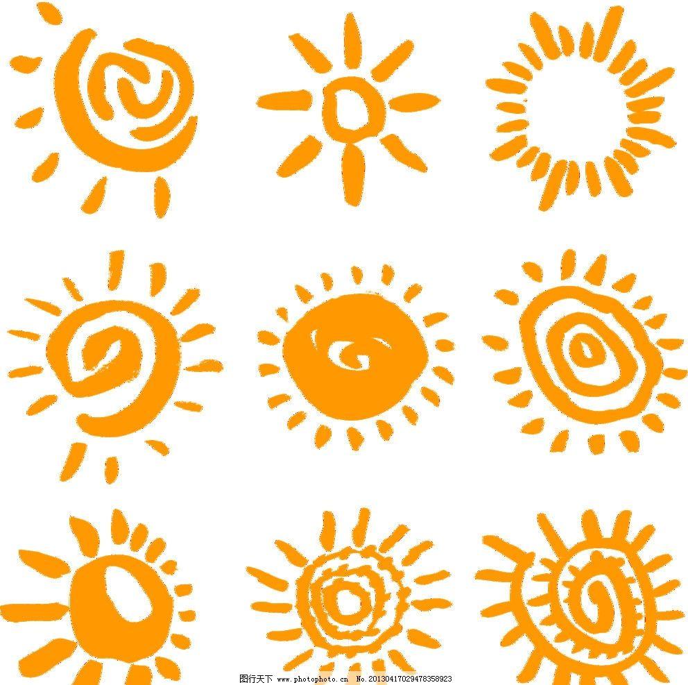 儿童太阳图片_logo设计_广告设计_图行天下图库