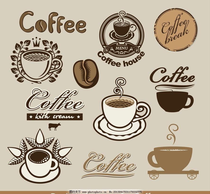 咖啡标签 咖啡豆 图标 徽章 手绘 时尚 潮流 背景 矢量 咖啡主题矢量
