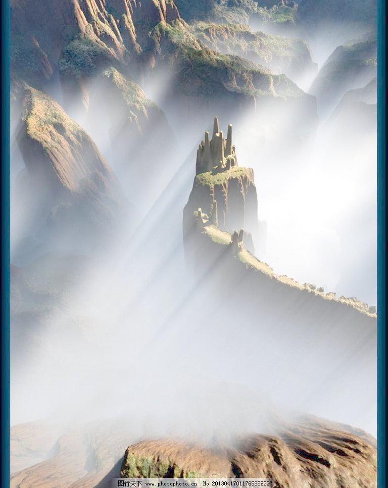 72DPI CG JPG 背景 壁纸 动漫 风景画 山 山峰 设计 风景画图片素材下载 风景画 山 天空 烟雾 雾 山峰 照片 图片 背景 壁纸 jpg cg 动漫 设计 自然风景 自然景观 摄影 72dpi 家居装饰素材 山水风景画