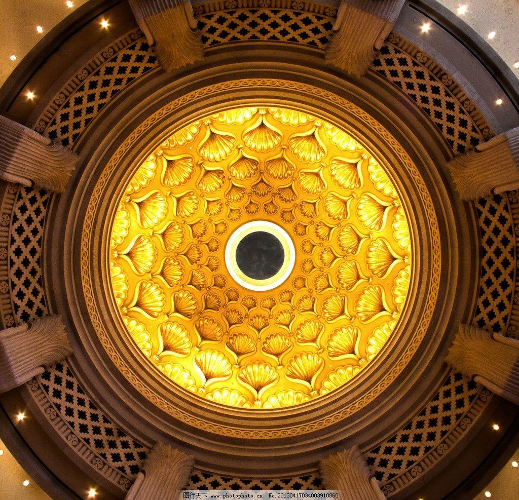 欧式吊顶 欧式 吊顶 花纹 规则图 图案 金色 高贵 外国 教堂 圆形