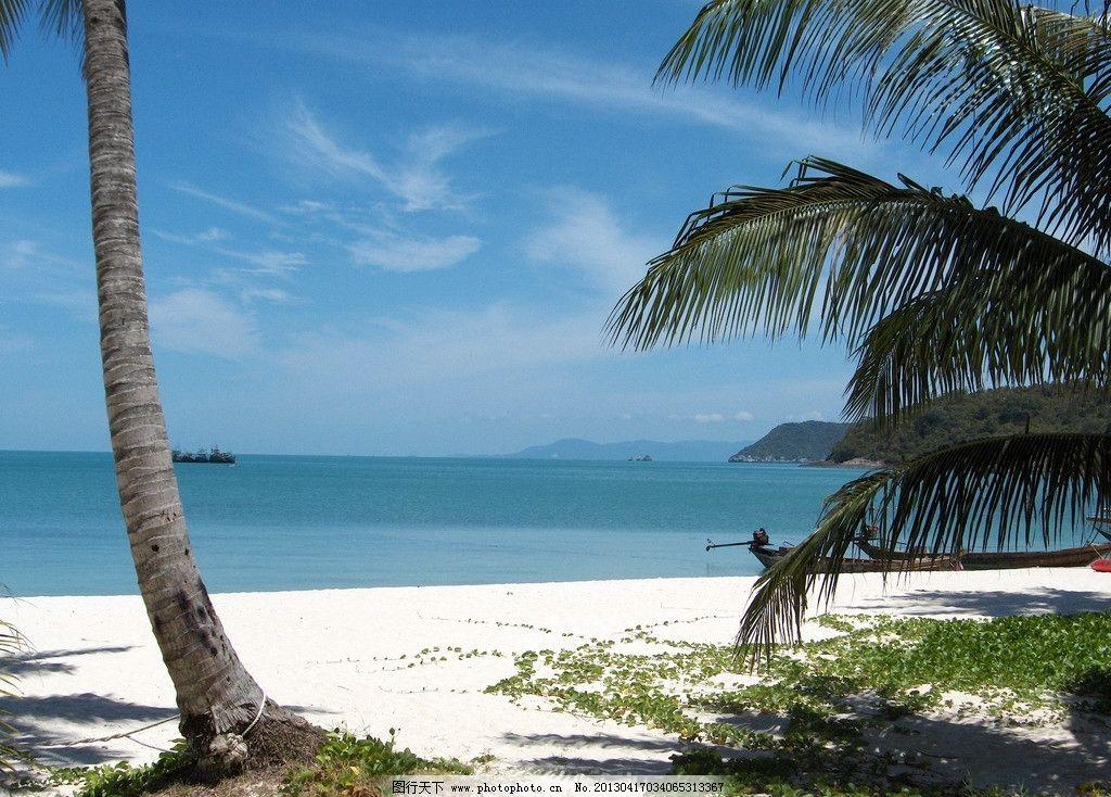 马尔代夫 海边风景 蓝天 大海 白云 沙滩浴场 夏季风光 海边 自然风景