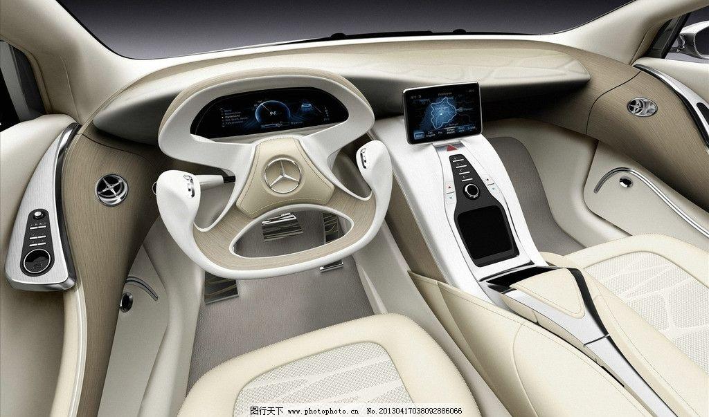 汽车内饰 方向盘图片