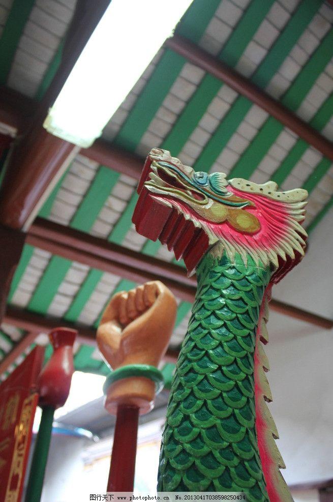 龙头 手臂 拳头 木头 雕刻 潮汕 习俗 建筑 传统文化 文化艺术 摄影