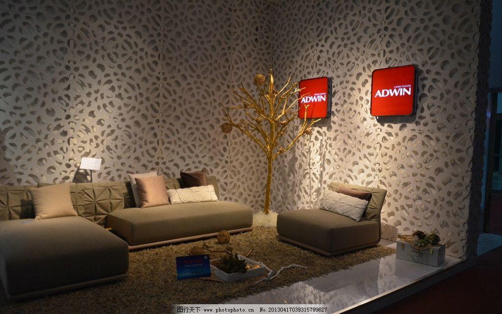 沙发 家居 家具 家居设计 室内设计 家庭装修 装修设计 室内摄影 建筑