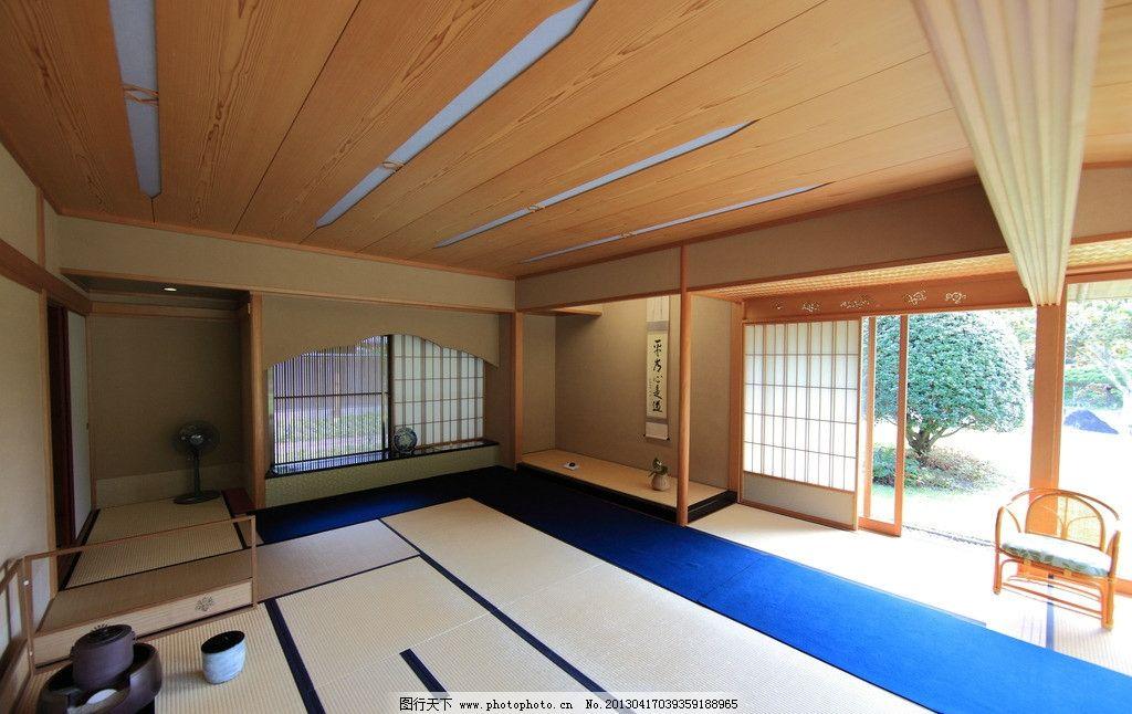 枯山水 日式 榻榻米 房间 庭院 别墅 日本 空间 宽敞 装修 室内摄影