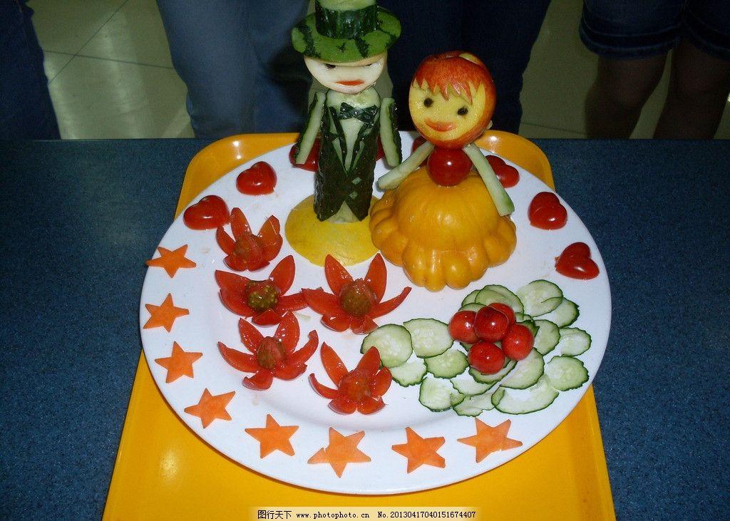 水果拼盘 水果造型 唯美 五颜六色 摄影图片