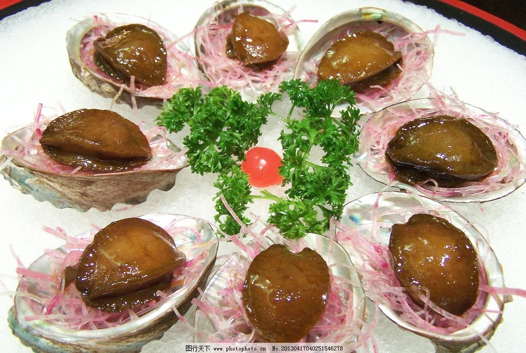 冰镇大连鲍 冰镇 大连鲍 冻鲍 冰冻 卤水鲍鱼 美味情缘 传统美食 餐饮
