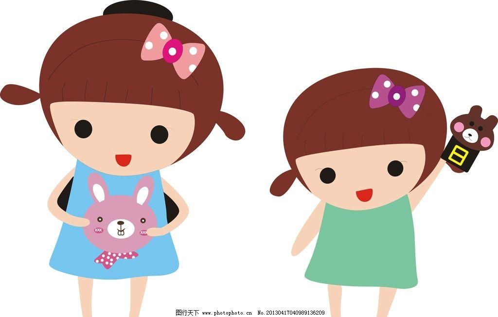 卡通女孩抱熊图片