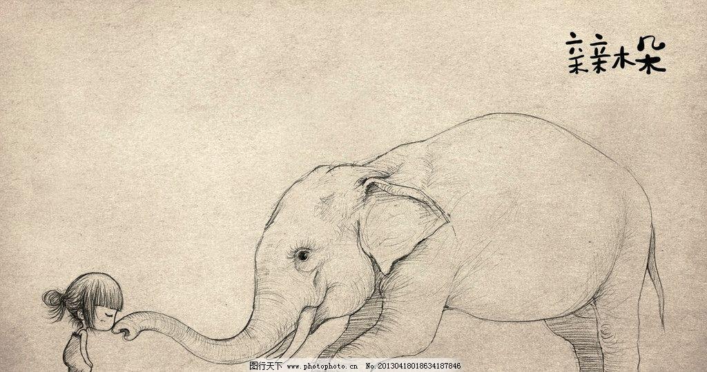 大象 手绘 插画 背景 卡通 其他 动漫动画 设计 72dpi jpg