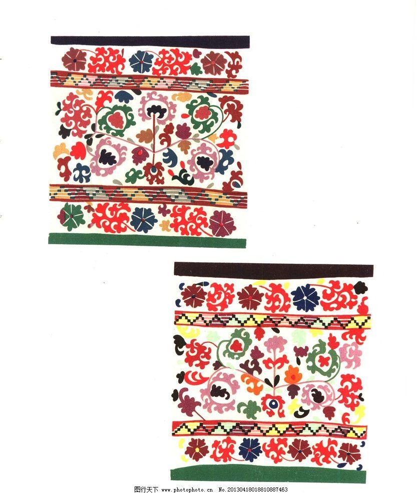 哈萨克族扎花挂巾 民族 图案 纹样 装饰 花纹 哈萨克族 扎花挂巾 西北