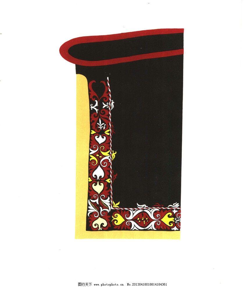 哈萨克族女用扎花裙饰 民族 图案 纹样 装饰 花纹 哈萨克族 扎花裙饰