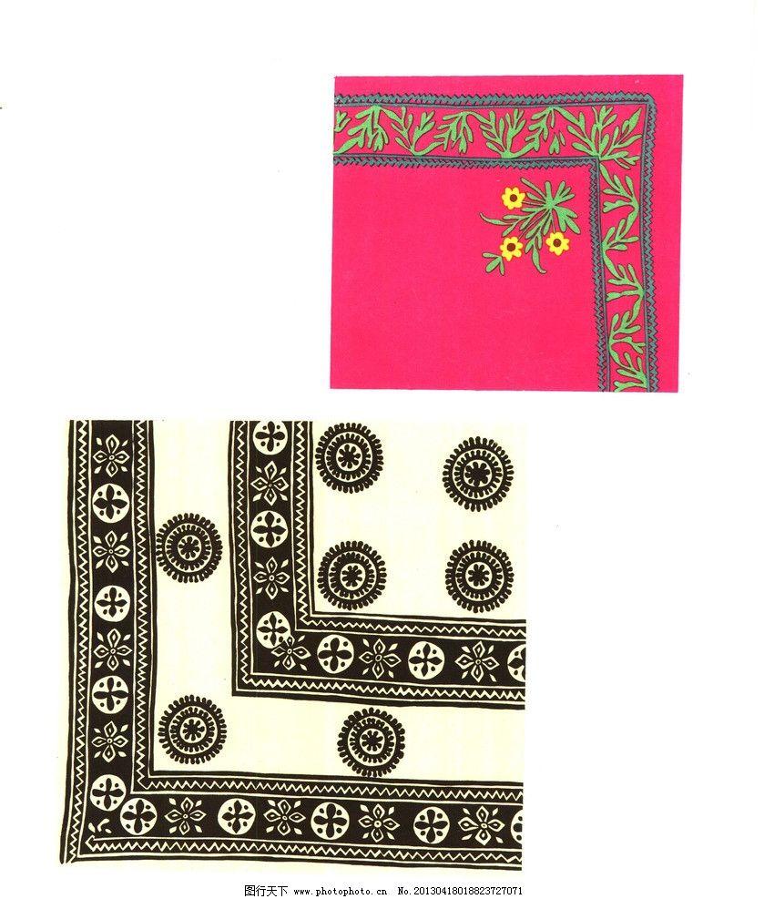 维吾尔族绣花腰巾饰纹 民族 图案 纹样 装饰 花纹 西北少数民族图案