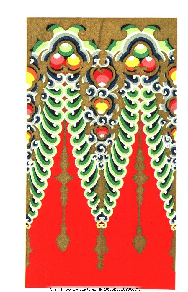 藏族寺院柱头图案 民族 图案 纹样 装饰 花纹 藏族 寺院柱头图案 西北