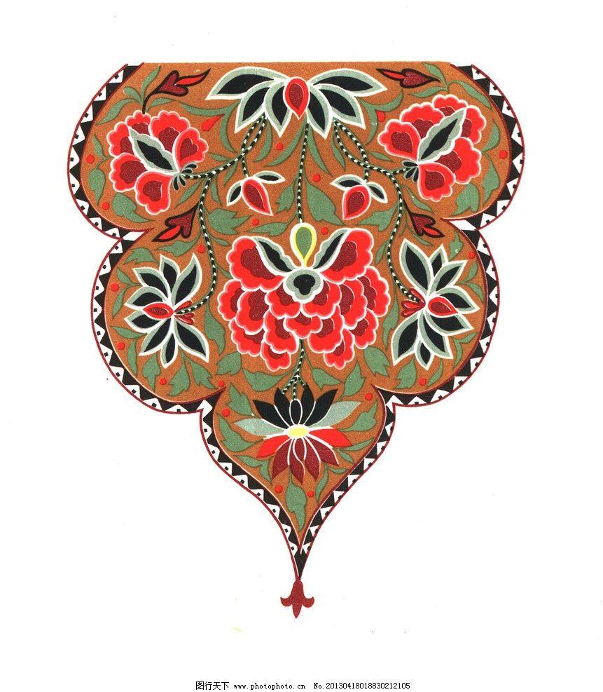 哈萨克族扎花麂皮外衣 民族 图案 纹样 装饰 花纹 扎花麂皮外衣背饰纹