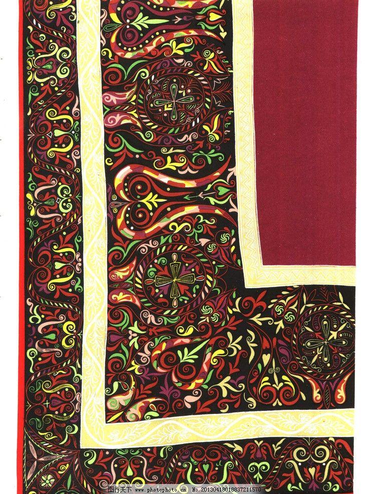 哈萨克族扎花壁饰 民族 图案 纹样 装饰 花纹 西北少数民族图案 传统