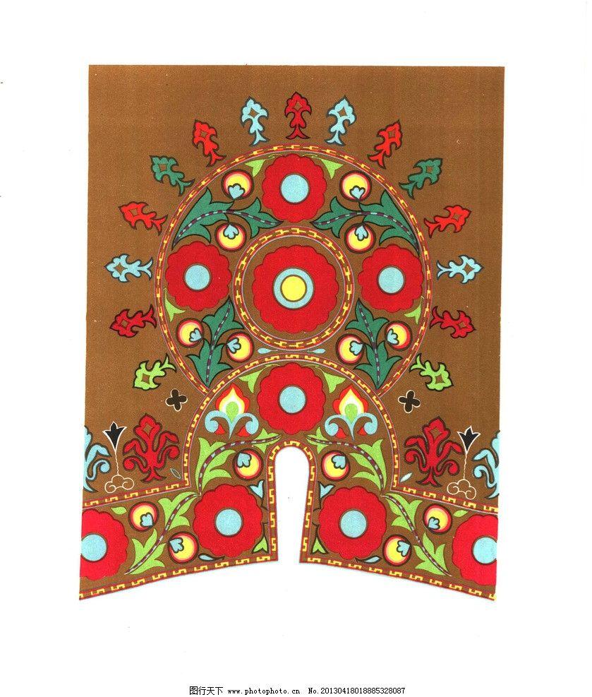 哈萨克族女用羊皮裤饰 民族 图案 纹样 装饰 花纹 哈萨克族 羊皮裤饰