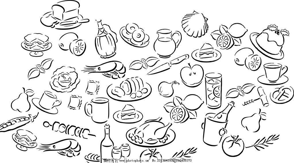 矢量 水果 蔬菜 饮料 黑白 ai 蛋糕 小刀 梨 花纹 底纹背景 底纹边框