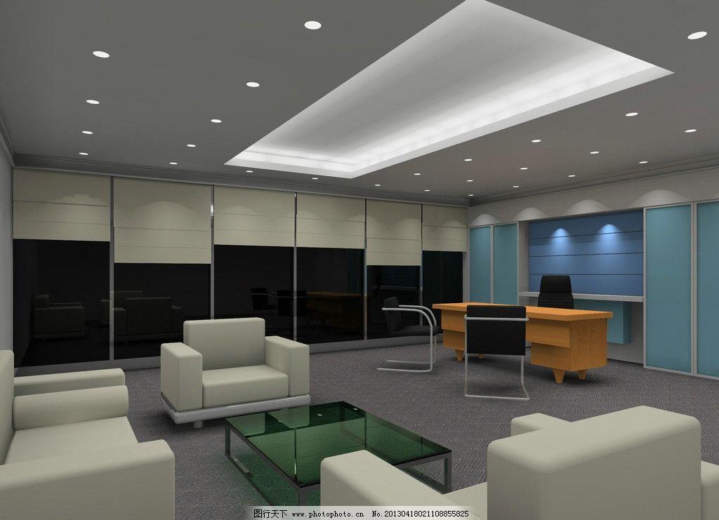 办公室 夜景 沙发 茶几 筒灯 办公桌 3d设计效果图 3d作品 3d设计