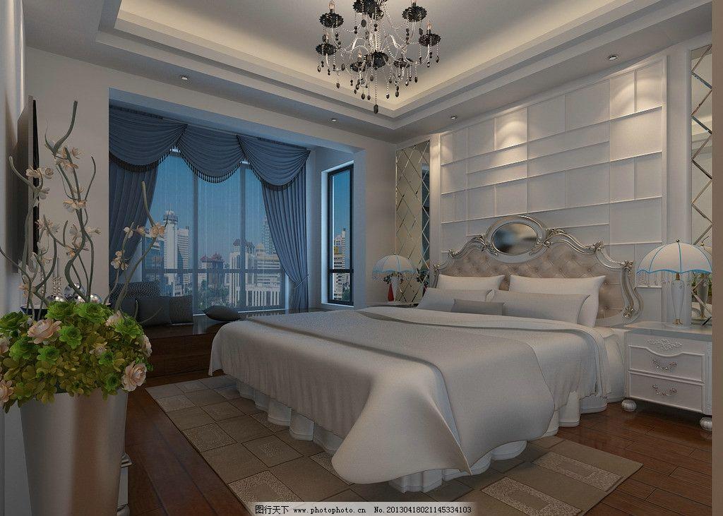 欧式卧室效果图 欧式 家装