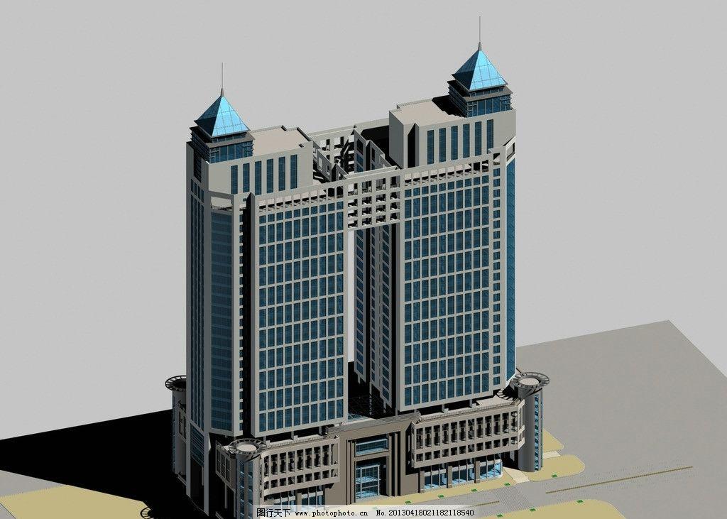 高层公建 多层 建筑 高层 公建3d 高清 3d设计效果图 3d作品 3d设计