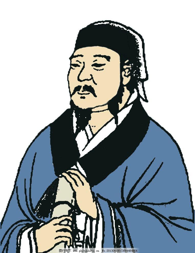 荀子 中国古代人物 老人 人物头像 彩色 男性男人 人物图库 设计 299图片