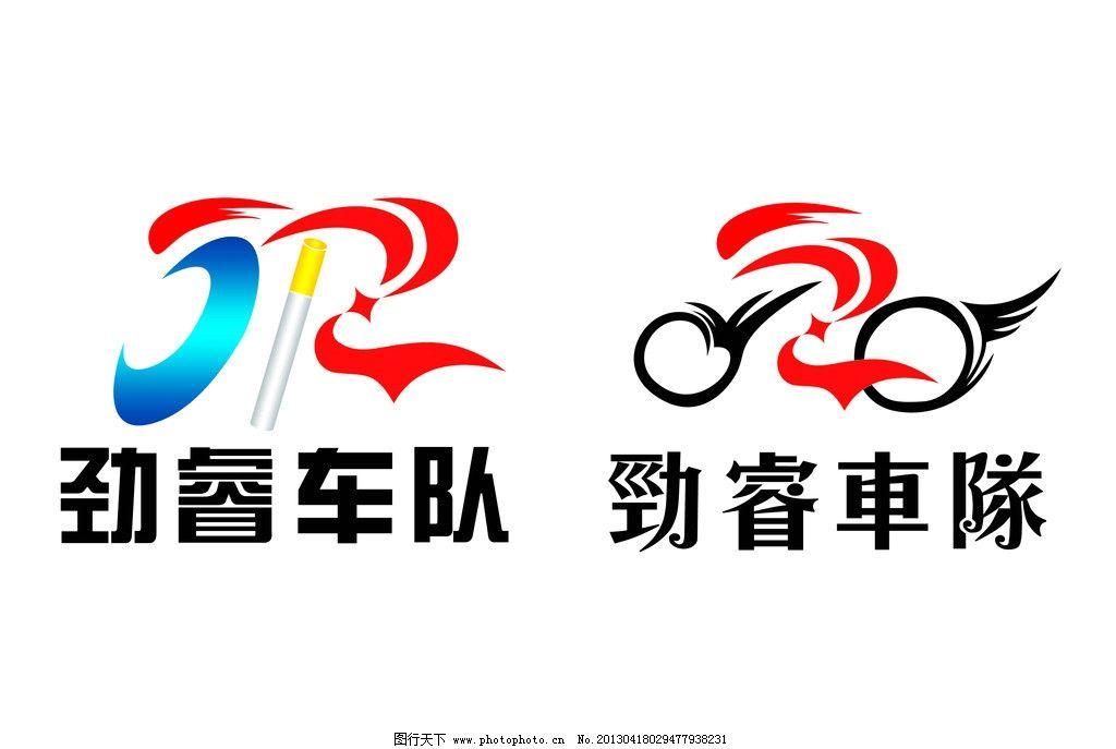 保时捷车队logo