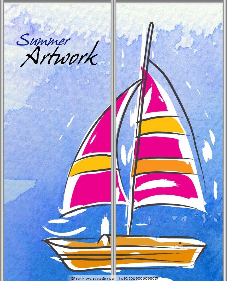 移门图案 移门汇 移门 移门图 水彩 手绘 插画 卡通 可爱 帆船 蓝色