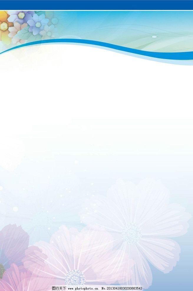 制度展板 蓝色背景 科技背景 花 绿色背景 公告栏 展板模板 广告365bet体育开户网址_365体育投注怎么玩_365bet体育开户