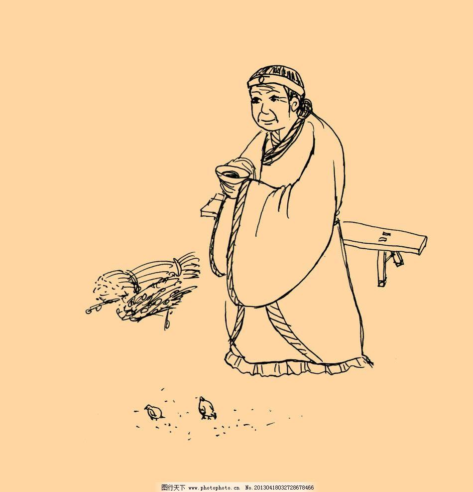 手绘线描古代人物 原创 古人 中医 老人 手绘古人 手绘人物 线描人物