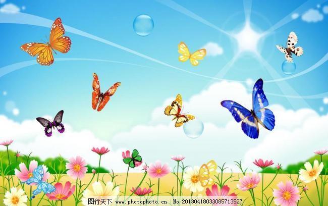 春天一群会飞的蝴蝶 蝴蝶 会飞的蝴蝶 春天 花园 草地 天空 花朵 蓝天