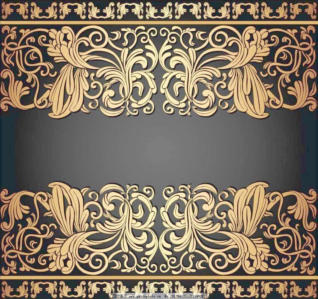欧式金色花纹矢量素材