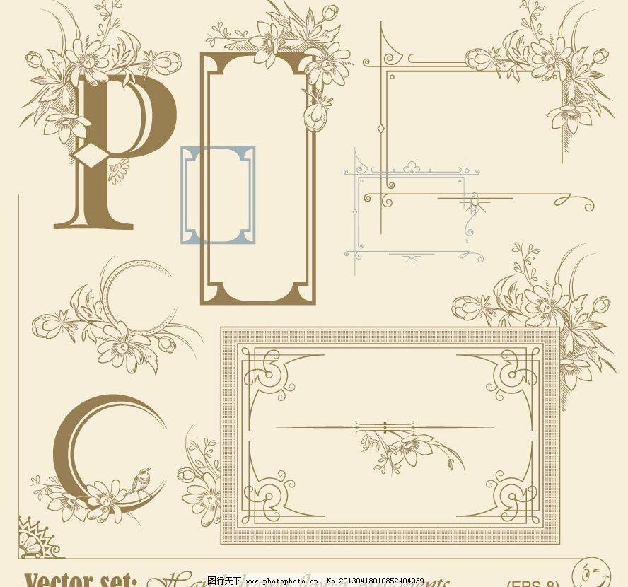 边框矢量素材 边框模板下载 边框 欧式 古典 可爱 花纹 花边 花卉