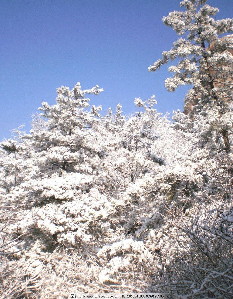 崂山 冬季 雪景 青岛户外 崂山冬季 自然风景 自然景观 摄影 314dpi j