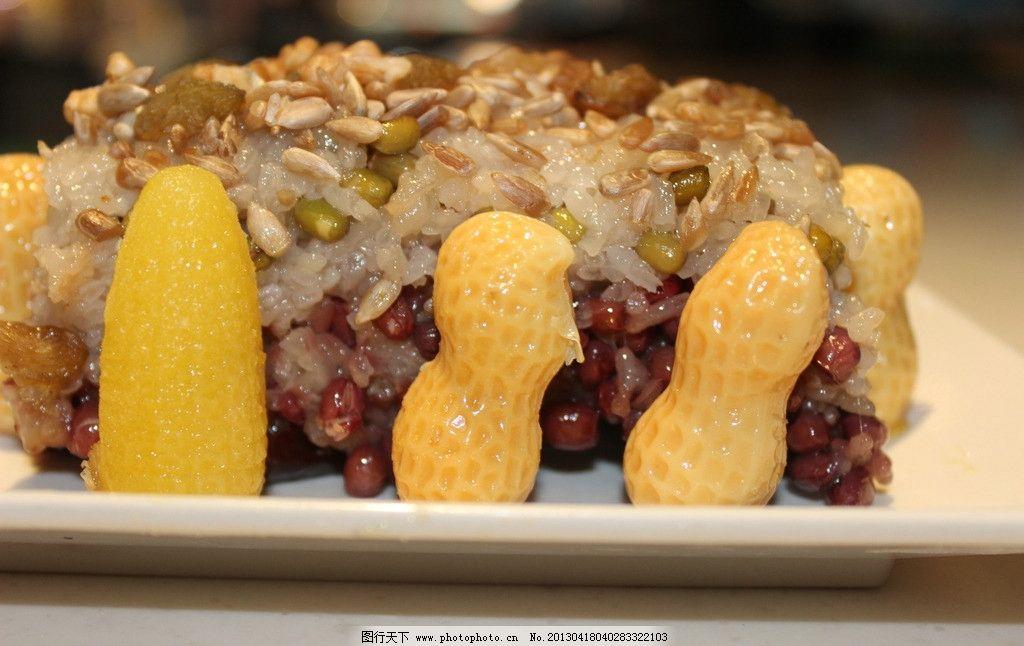 新疆美食切糕图片