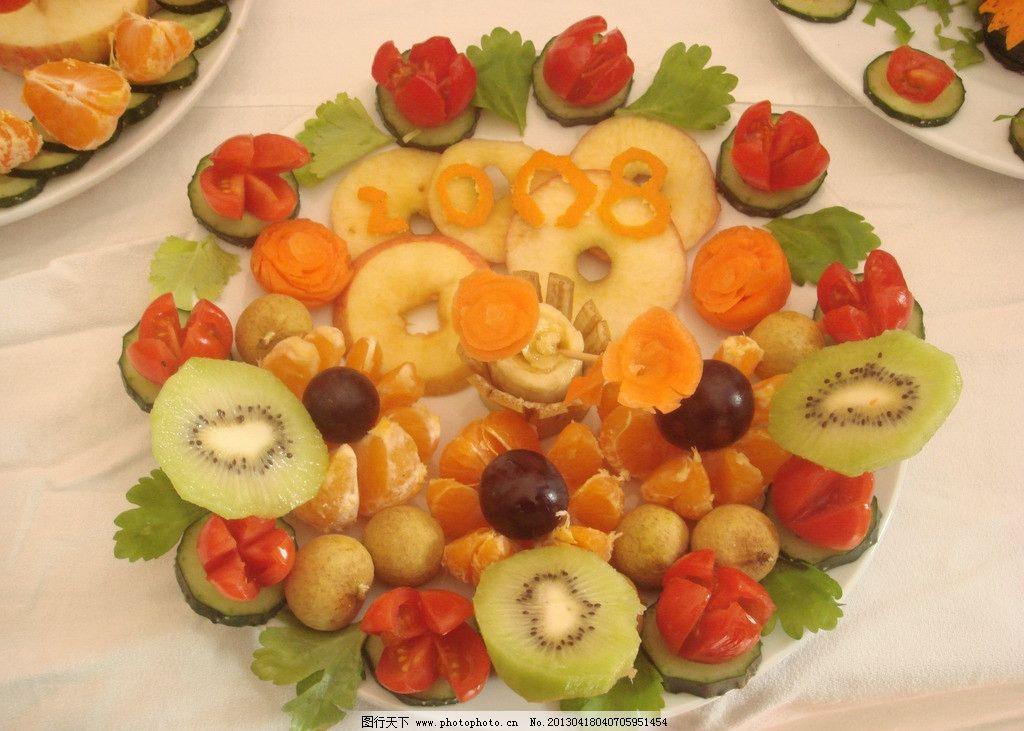 水果拼盘 水果造型 五颜六色 桔子 柠檬 苹果 摄影图片