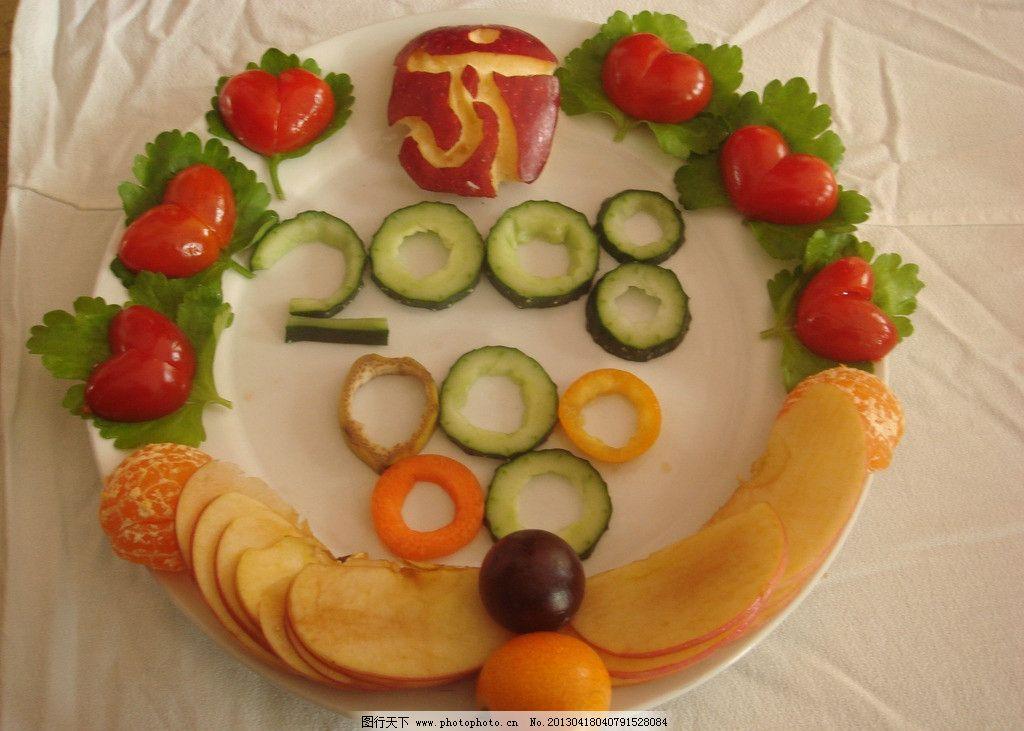 水果拼盘 水果 水果造型 五颜六色 桔子 苹果 美食 其他 餐饮美食
