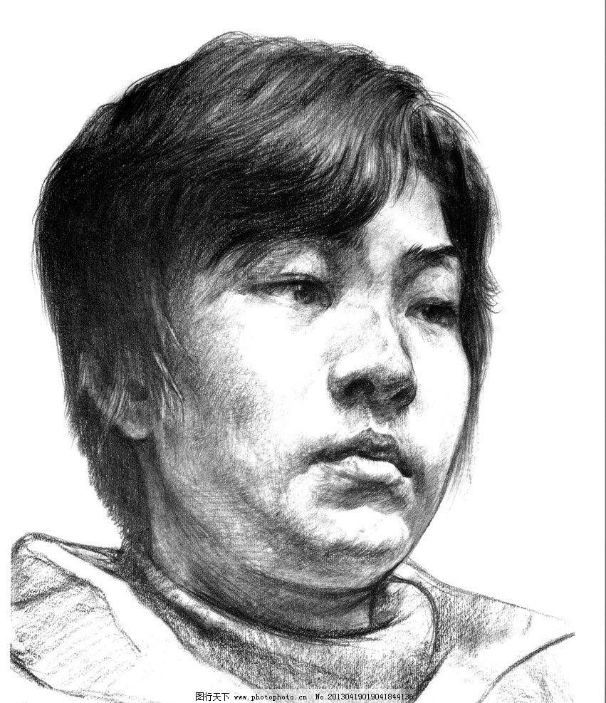 素描头像 素描 头像 半身像 美术 绘画 图画 美术高考 艺考 女青年 四分之三侧面 绘画书法 文化艺术 设计 300DPI JPG