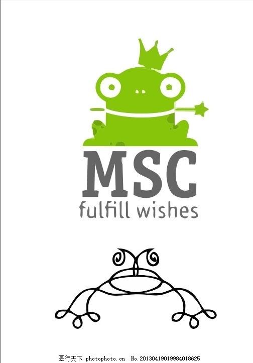 青蛙logo 青蛙 蛙 外国 国外 西方 欧美 西式 欧式 简洁 简单      vi