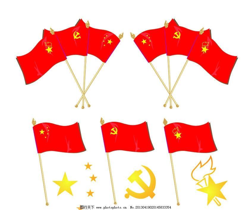 手绘队旗简单图案