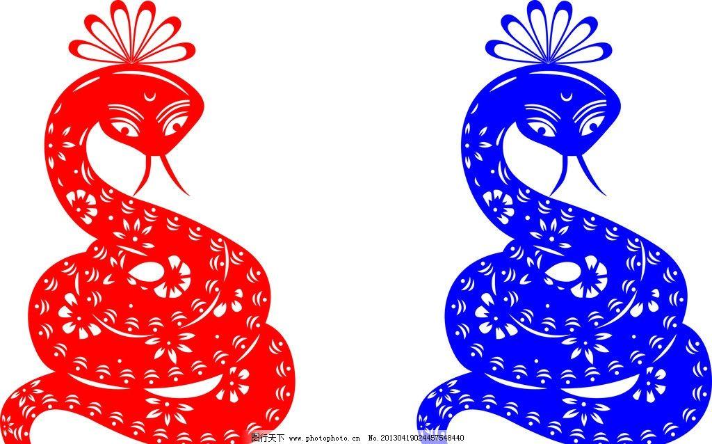 美人蛇 卡通剪纸 矢量图 cdr 唯美 吉祥 野生动物 生物世界 矢量 cdr