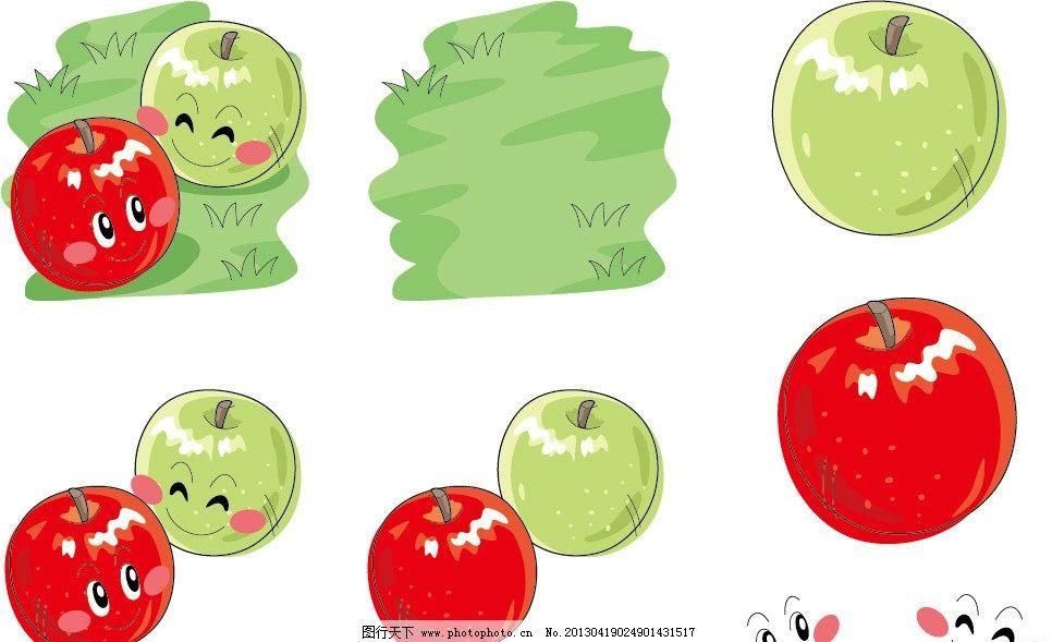 苹果 青苹果 红苹果 水果 健康 营养 维生素 手绘 插画 插图 q版 可爱