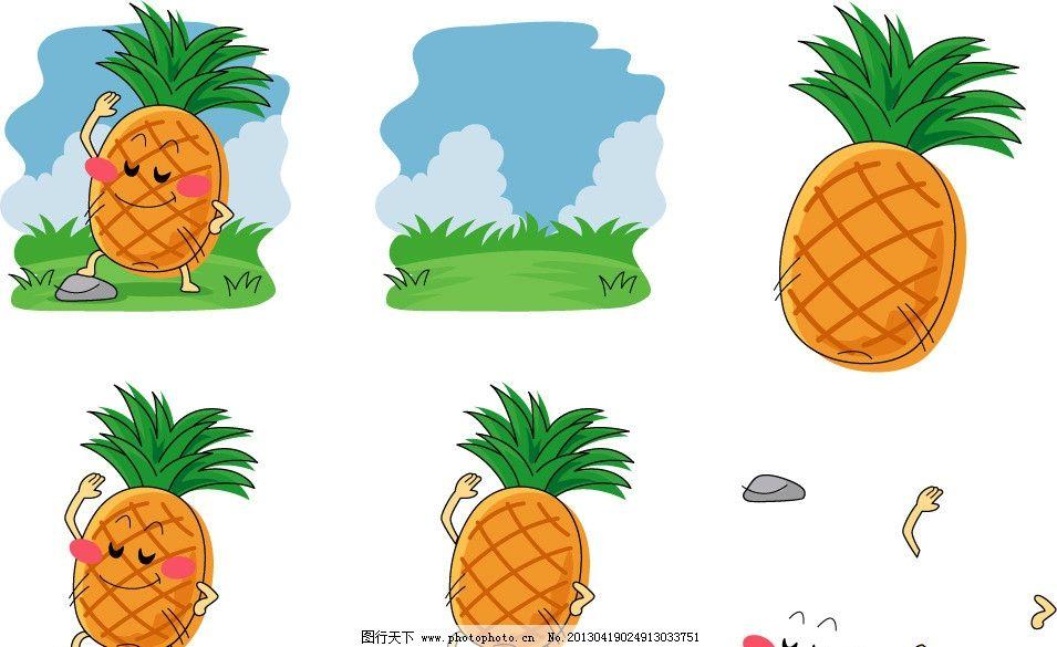 手绘菠萝表情 菠萝 水果 健康 维生素c 手绘 插画 插图 q版 可爱 卡通