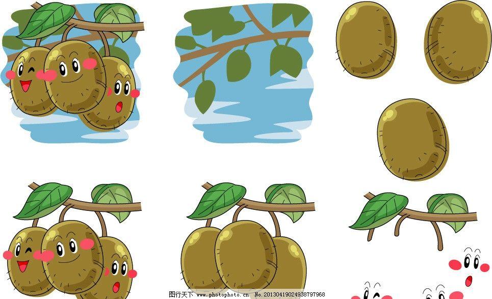 健康 营养 维生素c 手绘 插画 插图 q版 可爱 卡通 表情 符号 开心
