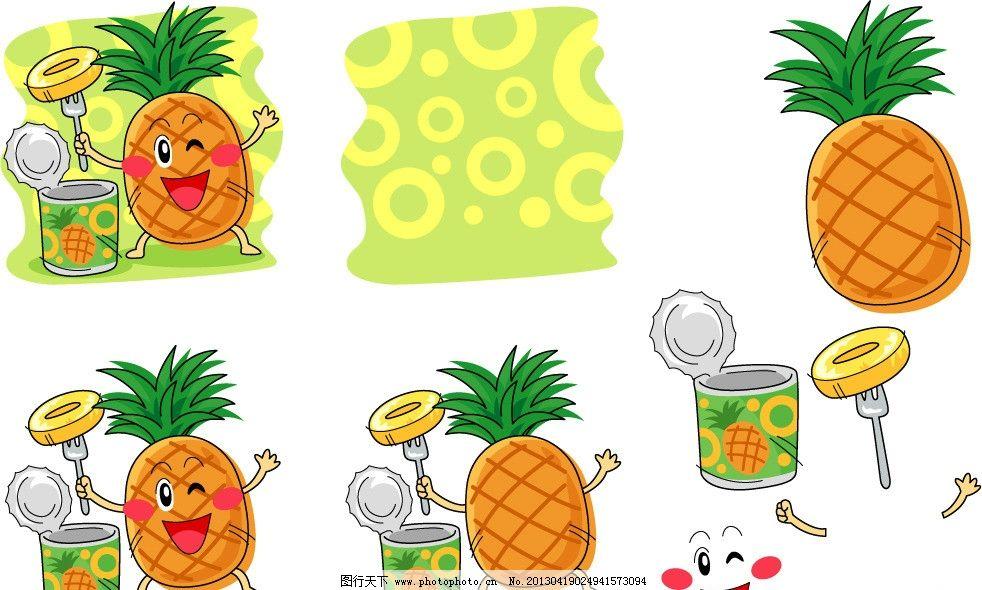 水果 健康 维生素c 手绘 插画 插图 q版 可爱 卡通 表情 符号 开心