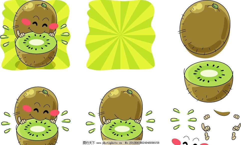 简单手绘可爱小图案水果