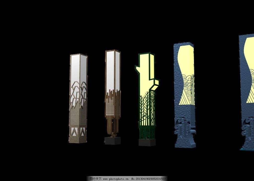 夜景景观灯具 灯具 景观 夜景 景观灯 其他设计 环境设计 源文件 72dp