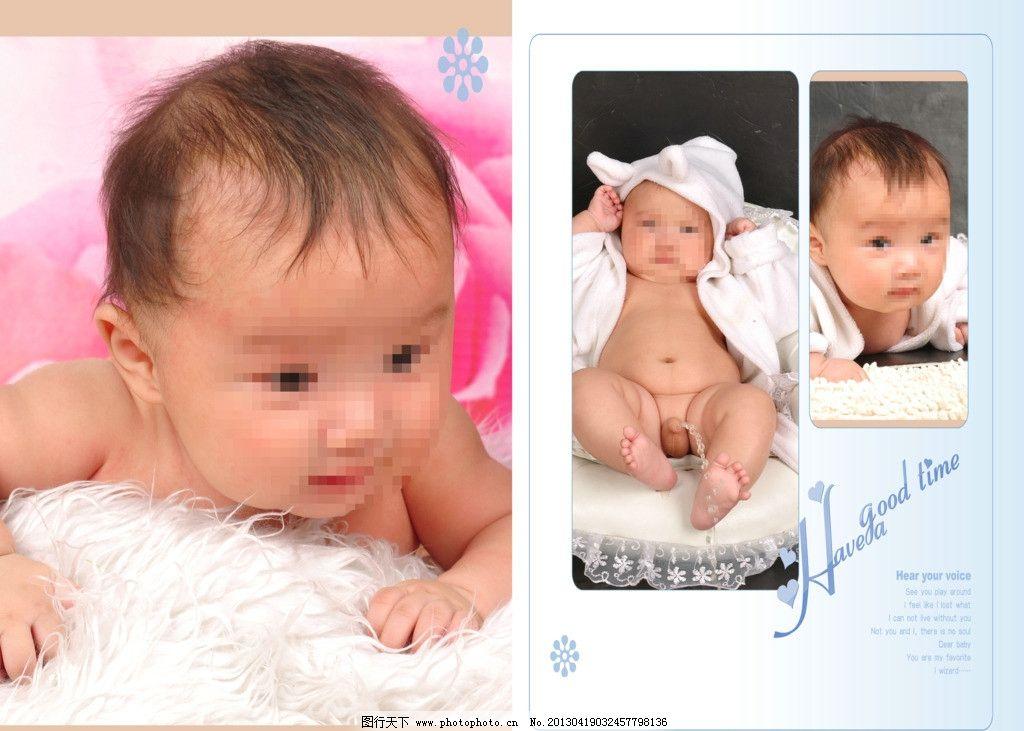 儿童写真 儿童 写真 童年 童心 影楼 摄影 摄像 照像 照片 模板 psd
