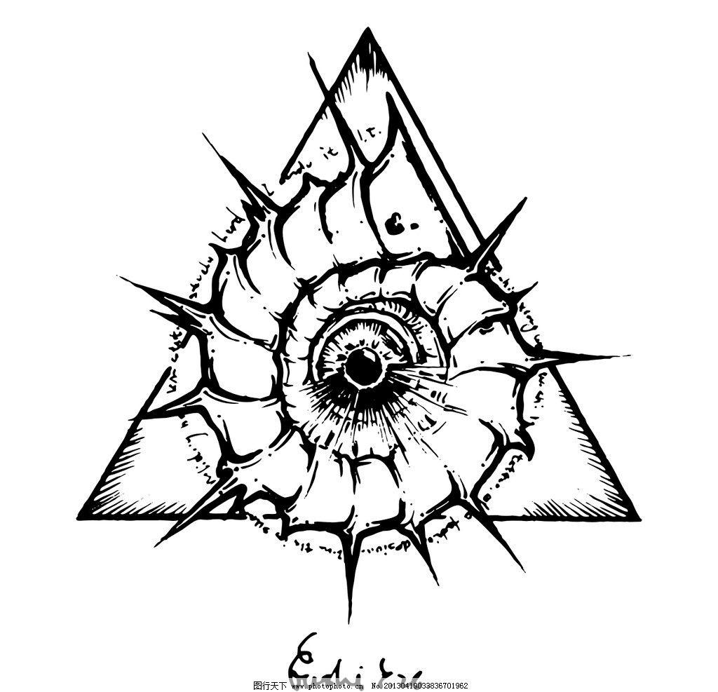 卡通 三角 螺旋 怪物 t恤 印花 插画 黑白 欧美 矢量 底纹 素材 花纹